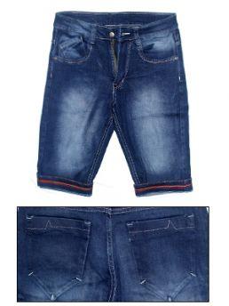 quan short jeans xanh den qs16