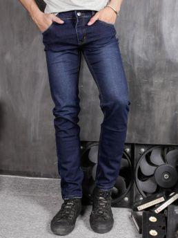 quan jean skinny xanh den qj1370