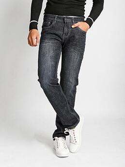 quan jeans ong dung den qj1521