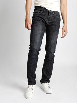 quan jeans ong dung den qj1523
