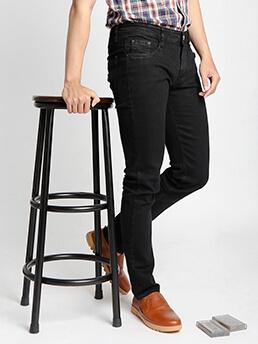 quan jeans skinny den qj1526