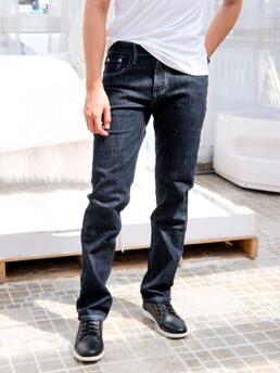 quan jeans ong dung xanh den qj1593